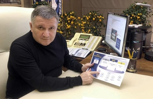 Голова МВС Аваков похвалив Зеленського в обхід Порошенку