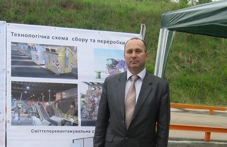 Директор львівського ЛКП «Збиранка» попався на хабарі