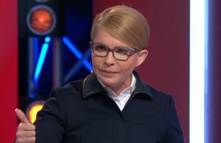 Тимошенко про трьох друзів Порошенка, медицину від Зеленського та альянс з Бойко