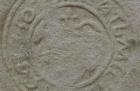 Автенитична козацька печатка Черкаського полку - це привід переглянути герб Черкас - О. Однороженко