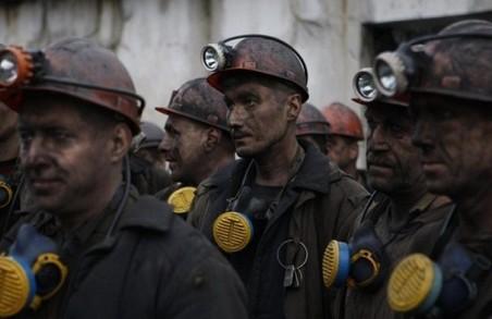 Львівські шахтарі знову пікетуватимуть Синютку