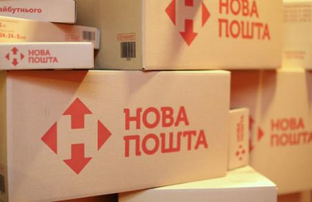 У відділенні Нової Пошти у Львові вкрали частину відправлення