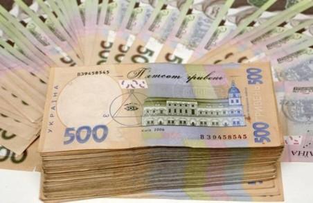 Львівських антикорупційників, які розпиляли 117000000 гривень, оштрафували на у майже 1000 разів меншу суму