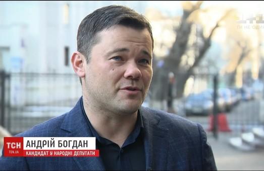 В Тель-Авів транзитом через Львів: хто ж такий Андрій Богдан, юрист Володимира Зеленського?