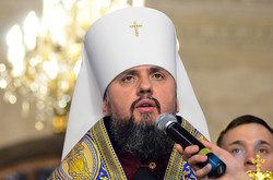 Митрополит Епіфаній привіз до Львова чудотворну ікону (ФОТО)