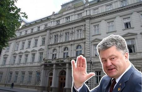 Сам не зміг, тоді Синютка допоміг: у Львові вимагають призначити Порошенка головою ЛОДА