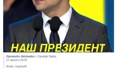 Тріумф маразму: у Львові вчитель відмовився від учня через те, що його батько проголосував за Зеленського