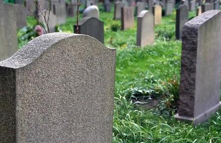 У Львові збудують крематорій та куплять землю під нове кладовище