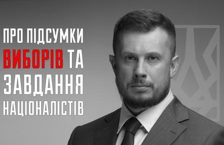 Заява Андрія Білецького про результат виборів