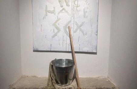 У Львові з 22 березня до 21 квітня відбуватиметься виставка «Координати»