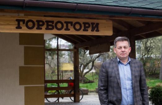 Три десятки фермерів зі Львівщини об`єдналися у туристичний кластер