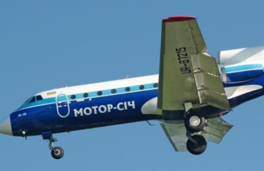 Авіарейс Львів-Ужгород скасували через місяць після відкриття
