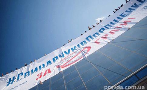 Андрій Білецький: ми не братимемо участі в акціях під час дебатів Порошенка