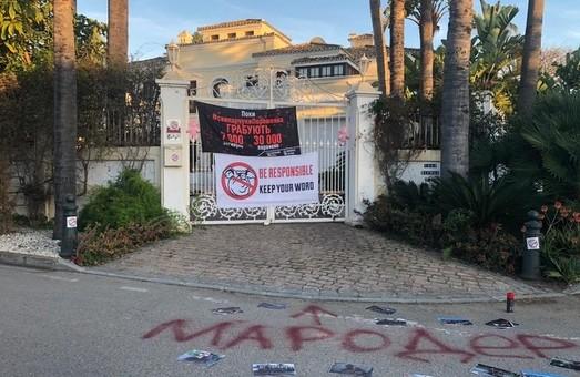 НК показав мєтки Свинарчуків в Іспанії