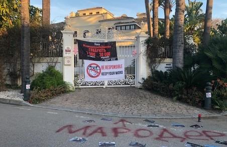 НК показав маєтки Свинарчуків в Іспанії