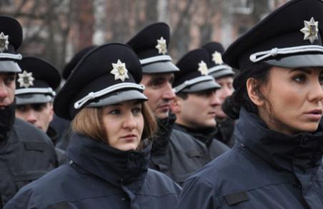 У Львові недостача поліцейських, ГУ НП шукає нових