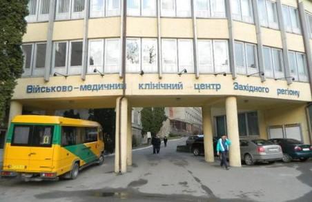 Військовим у львівському госпіталі потрібні бинти та білизна
