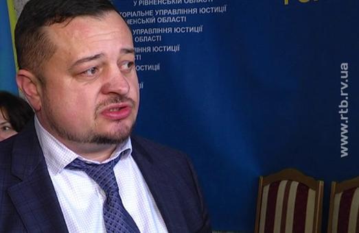 У львівського управління юстиції новий керівник