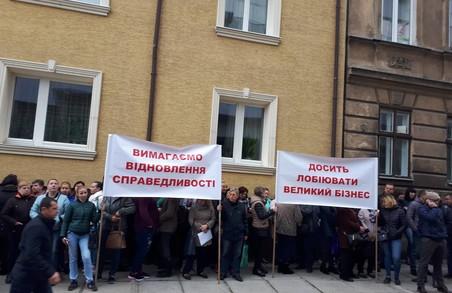 У Львові протестують власники алкогольних МАФів