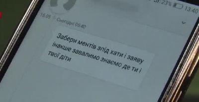 Реформа в дії: у Львові мешканець напав на голову ОСББ з пістолетом