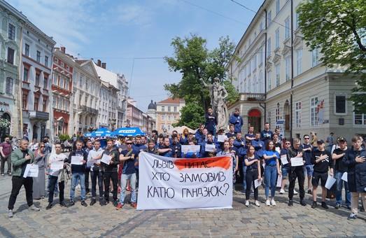 У Львові націоналісти знову вимагали розслідування справи Гандзюк