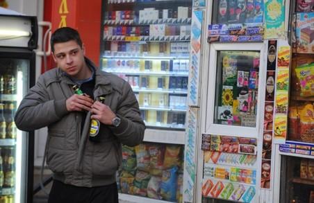 Заборону на продаж алкоголю в львівських МАФах пом`якшили