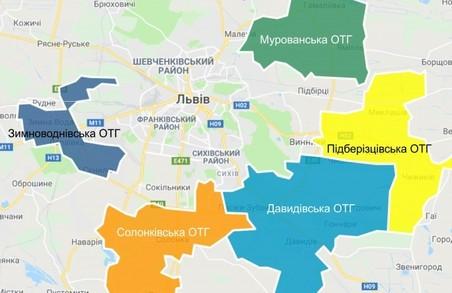 У Львові створюють агломерацію?