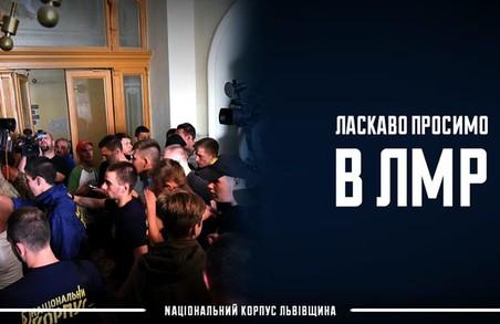 Національний Корпус Львівщини про події у ЛМР