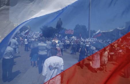 У Львові не дали провести сепаратистський з`їзд
