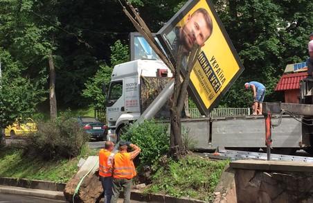 У Львові зупинили рух через бігборд Білецького
