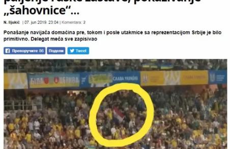 """Сербська преса назвала львів`ян """"примітивними"""""""