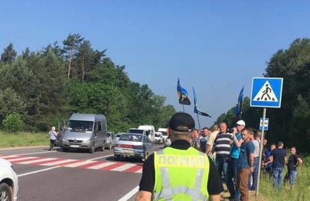 На Львівщині шахтарі перекрили дорогу