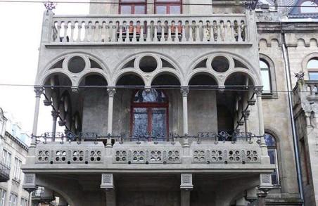 Львів'янам дадуть гроші на балкони