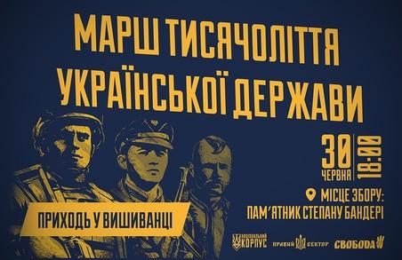У Львові Національний Корпус збирає масштабний Марш тисячоліття Української держави