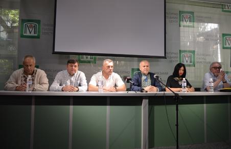 Екс-генпрокурор з друзями організували у Львові праву партію «Патріот»