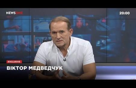 Білецький вимагає покарання для Медведчука