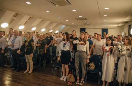 У Львові відбулася зустріч прихильників Національного Корпусу