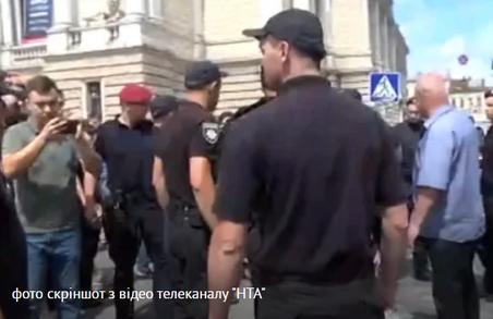У Львові розігнали фанатів Шарія