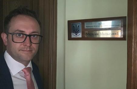 Роботу Маркіяна Мальського саботують чиновники часів Порошенка?