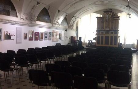 У Львові завершилася виставка пам`яті Климентія Шептицького