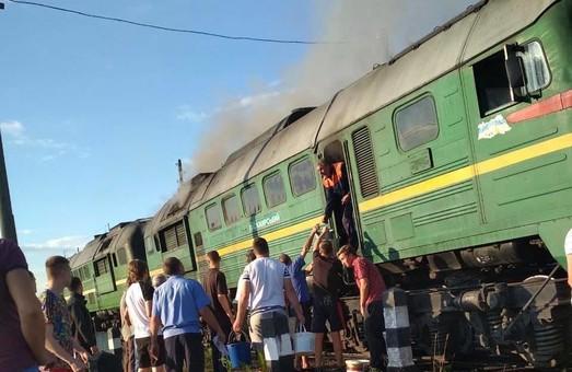 «Гарячі» квитки від УЗ: біля Львова загорівся потяг