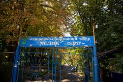 Колишній ректор Одеського медуніверситету Запорожан за допомогою прибічників продовжує руйнувати та обкрадати виш
