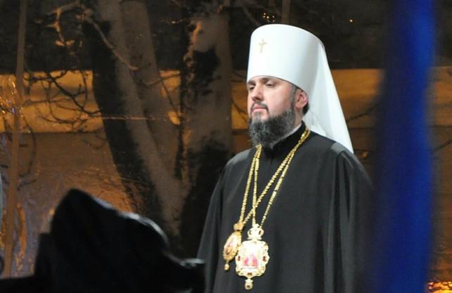 На святкування 30-річчя ІІІ Відродження УАПЦ до Львова приїде Епіфаній