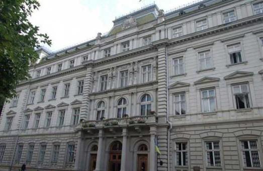 На Львівщині судитимуть екс-керівника одного з управлінь обласної ради