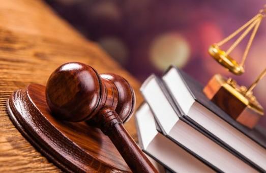 Вища рада правосуддя звільнила львівського суддю Романа Гулида