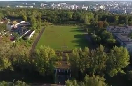 Львів хоче викупити «Торпедо» на 50% дешевше