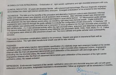 Львівська лікарка потребує допомоги через розрив аневризми