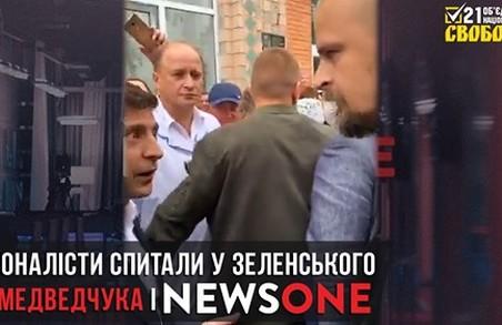 Націоналісти спитали у Зеленського про Медведчука