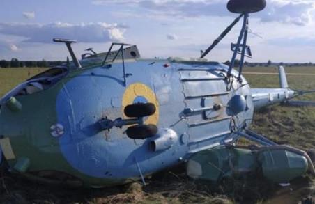 ДБР оприлюднило деталі падіння гвинтокрила на Львівщині