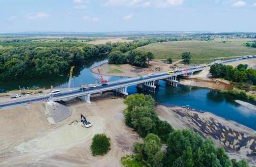 На Львівщині відкрили новозбудований міст